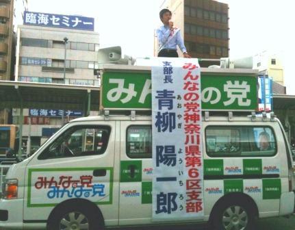 JR保土ケ谷駅前