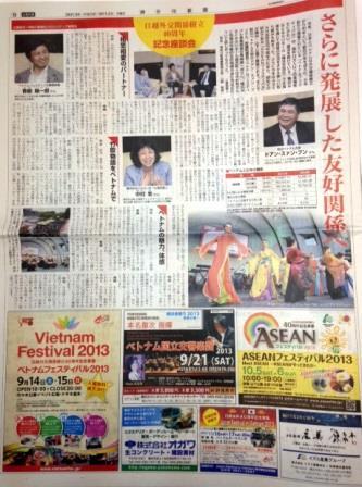 kanagawanews