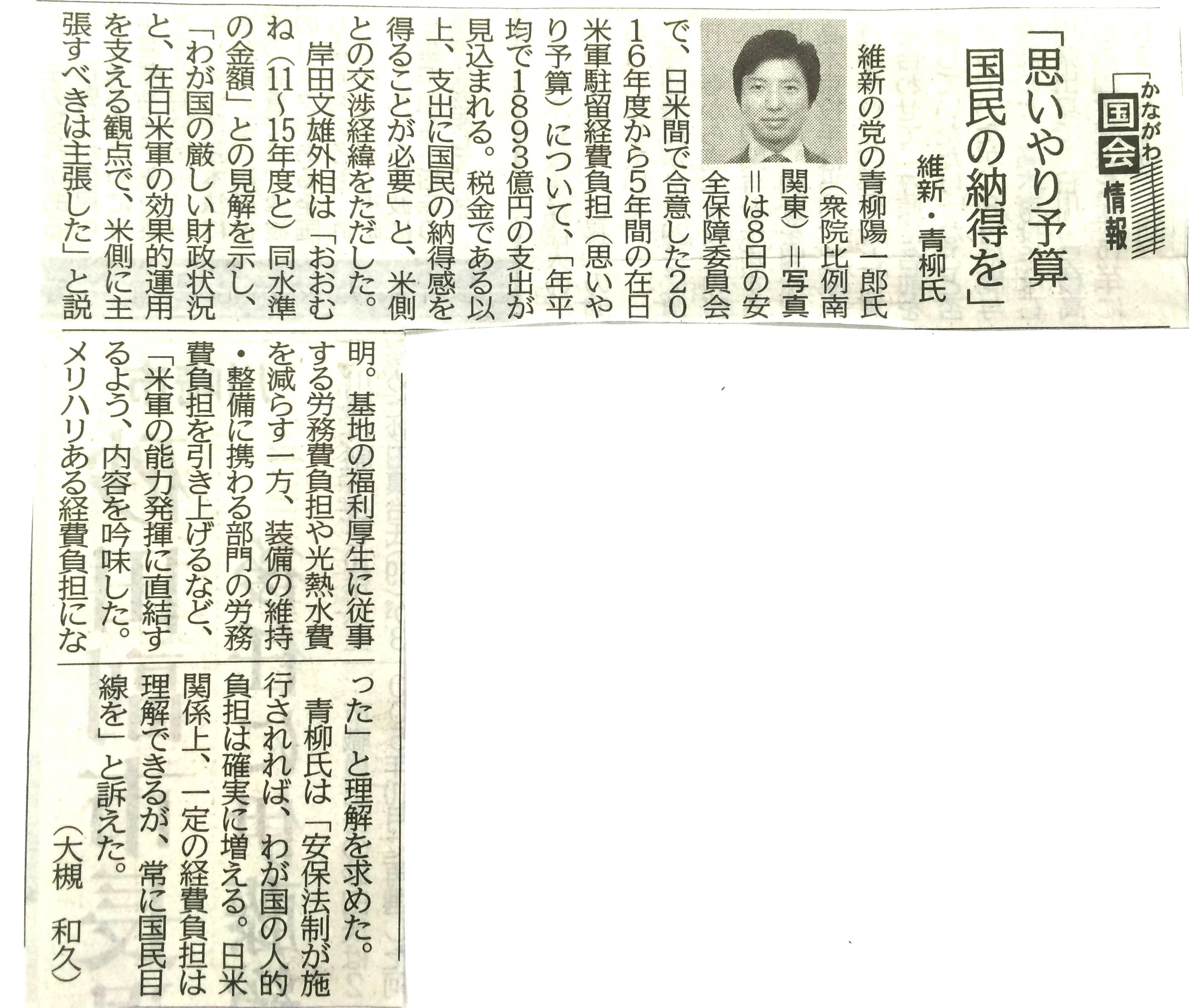 honbun_3352